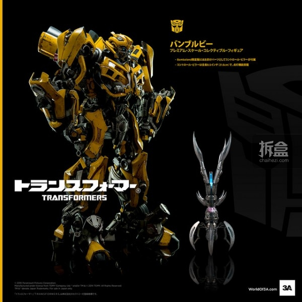 3A-TF-BUMBLEBEE-preview (4)