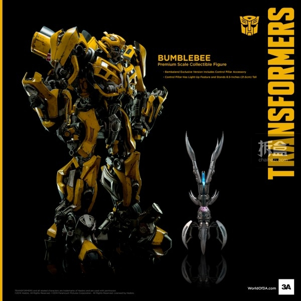 3a-toys-bumblebee-onsale-000