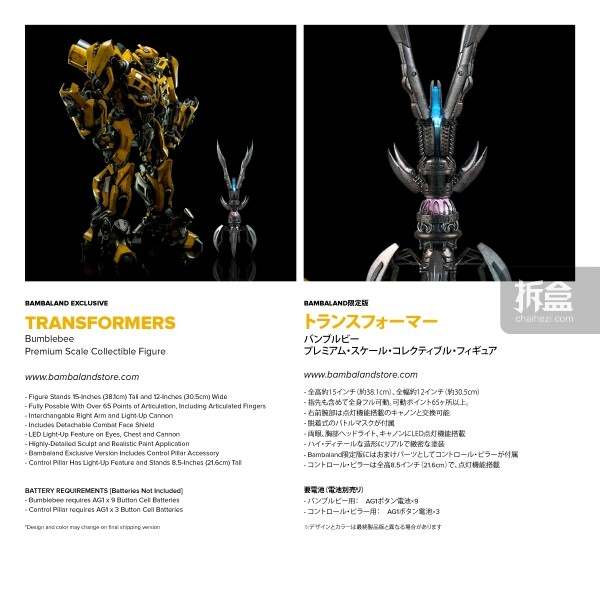 3a-toys-bumblebee-onsale-009