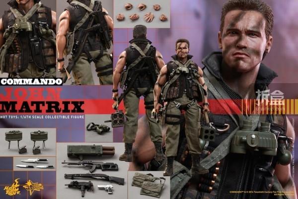 HT-Commando-John Matrix (16)
