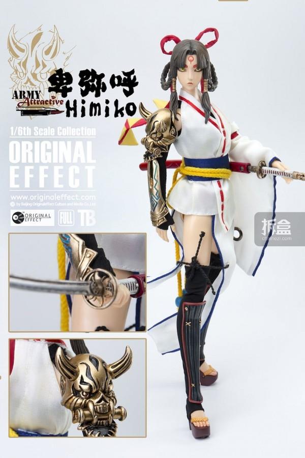 OriginalEffect-himiko-001