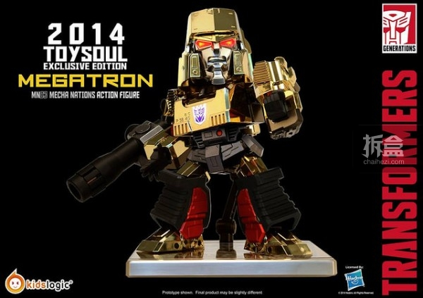 TOY SOUL 2014-Mecha Nations Megatron Gold Edition (1)