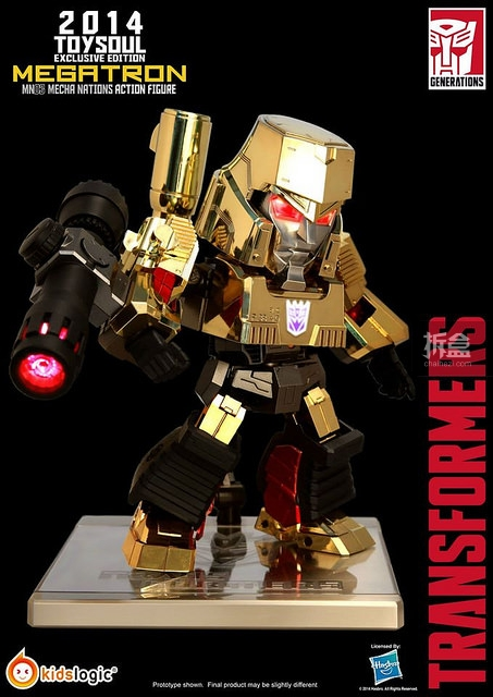 TOY SOUL 2014-Mecha Nations Megatron Gold Edition