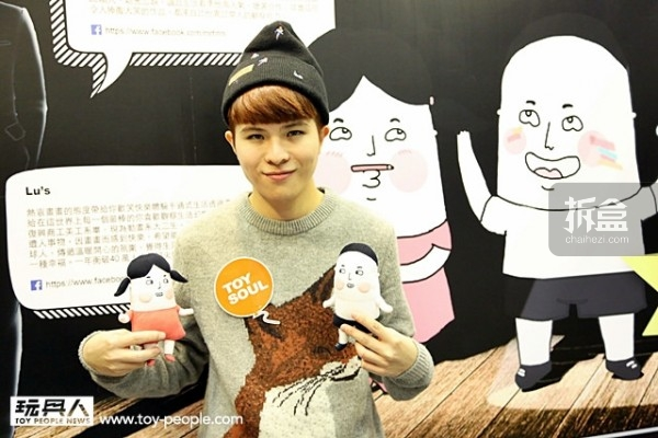 Toysoul2014-toypeople-preview (20)