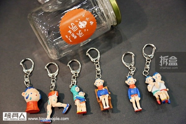 Toysoul2014-toypeople-preview (28)