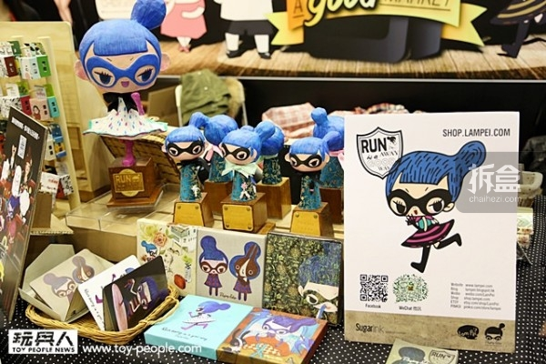 Toysoul2014-toypeople-preview (29)