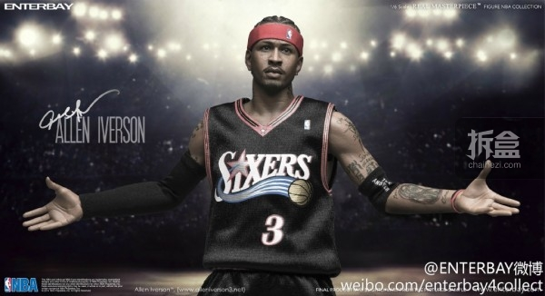 enterbay-Iverson-official (0)