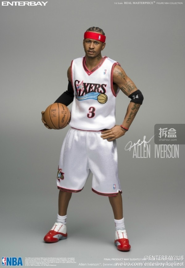 enterbay-Iverson-official (1)
