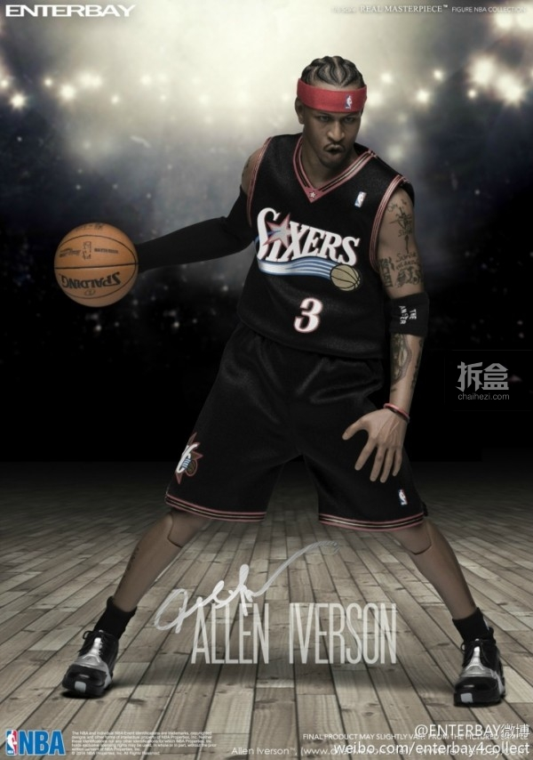 enterbay-Iverson-official (2)