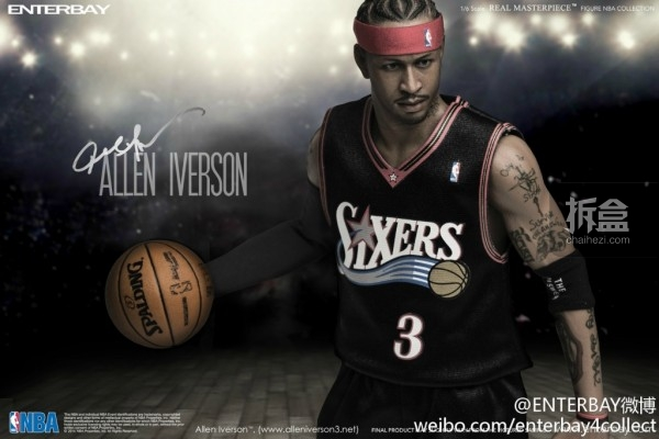 enterbay-Iverson-official (3)