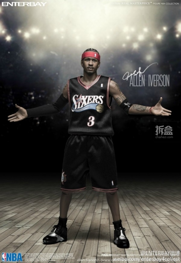 enterbay-Iverson-official (4)
