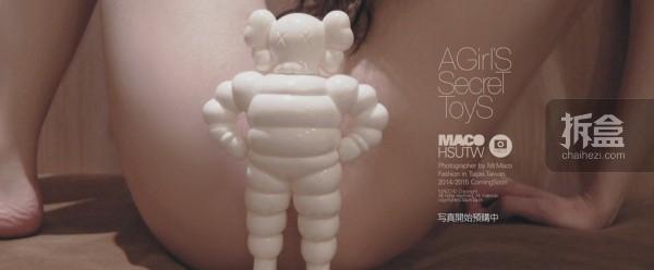 maco-hsu-agst-photos-002