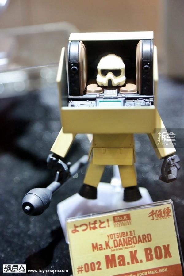 toysoul2014-sentinel-toypeople-012