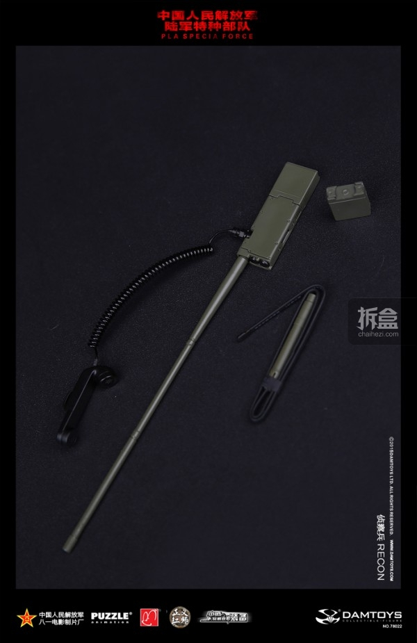 DAM-Chinese-army-78022 (10)
