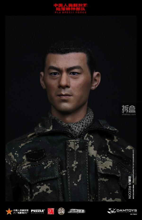 DAM-Chinese-army-78022 (11)