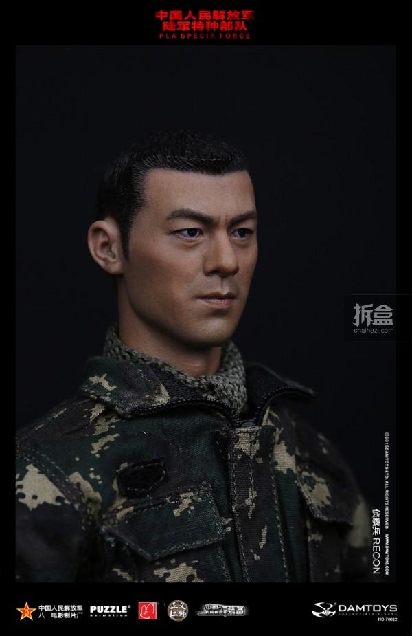 DAM-Chinese-army-78022 (12)