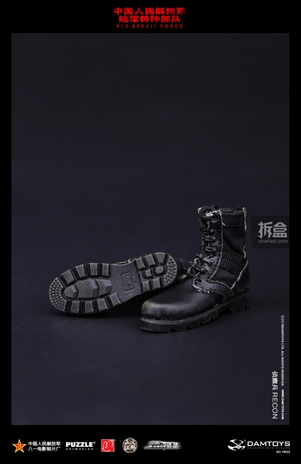 DAM-Chinese-army-78022 (13)