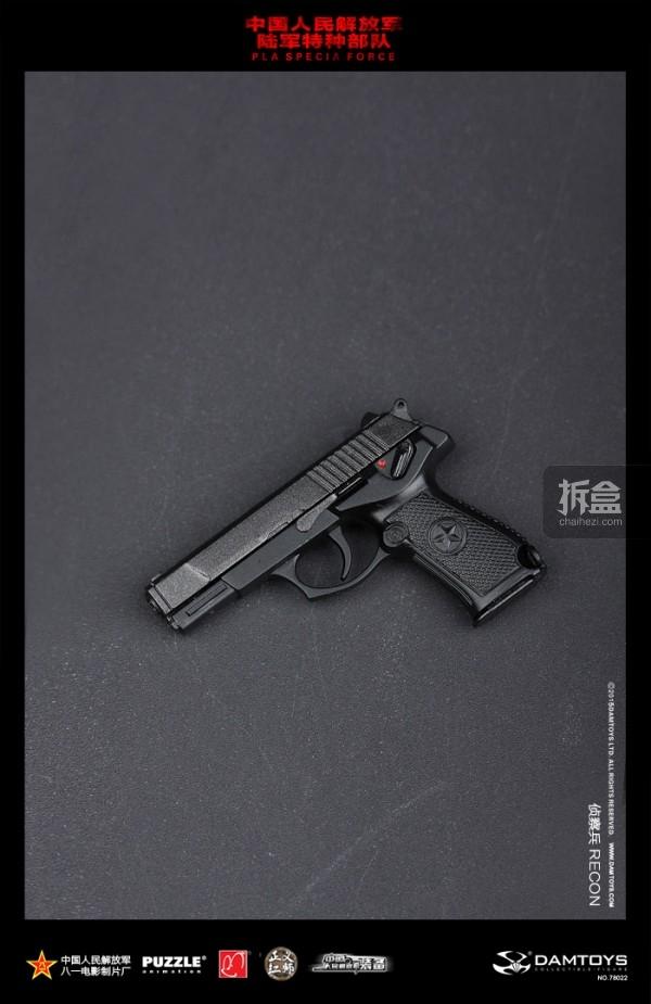 DAM-Chinese-army-78022 (14)