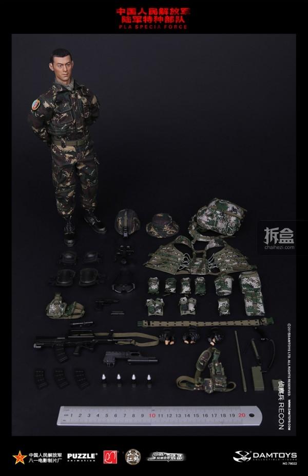DAM-Chinese-army-78022 (15)
