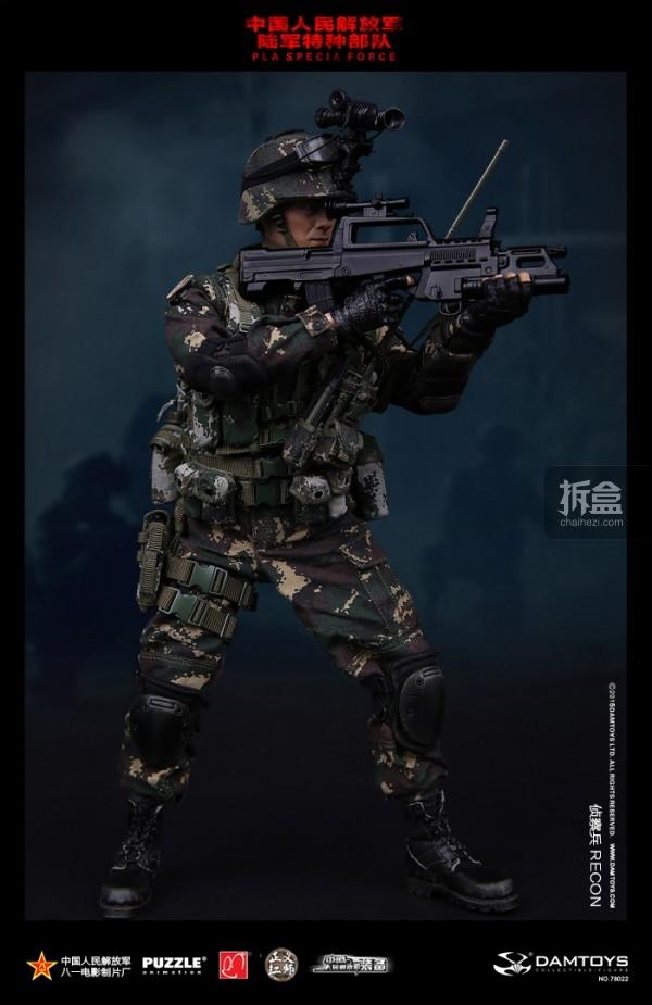 DAM-Chinese-army-78022 (2)