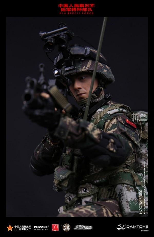 DAM-Chinese-army-78022 (3)