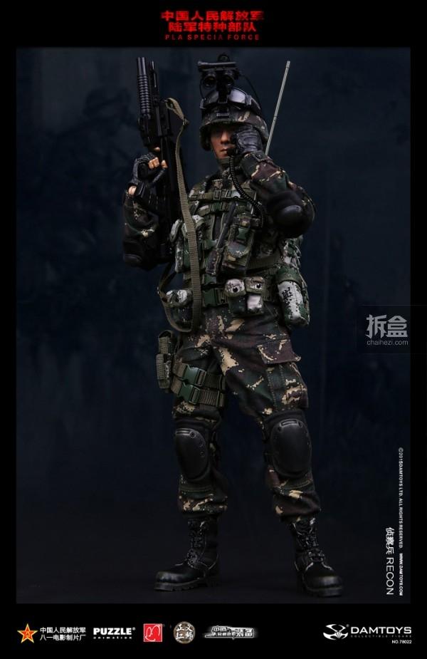 DAM-Chinese-army-78022 (5)