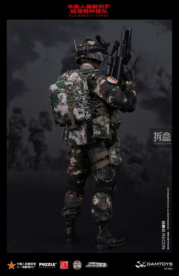 DAM-Chinese-army-78022 (6)