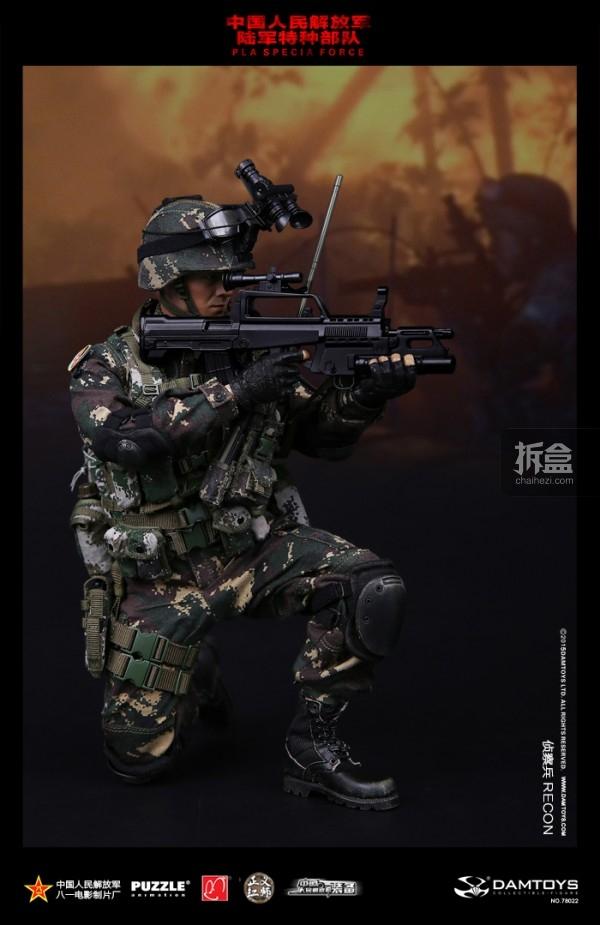 DAM-Chinese-army-78022
