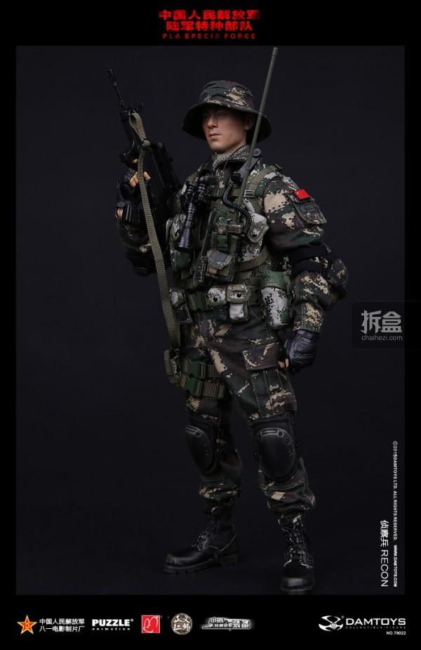 DAM-Chinese-army-78022 (7)