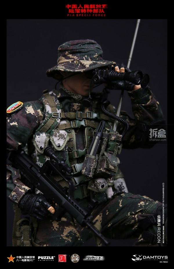 DAM-Chinese-army-78022 (8)