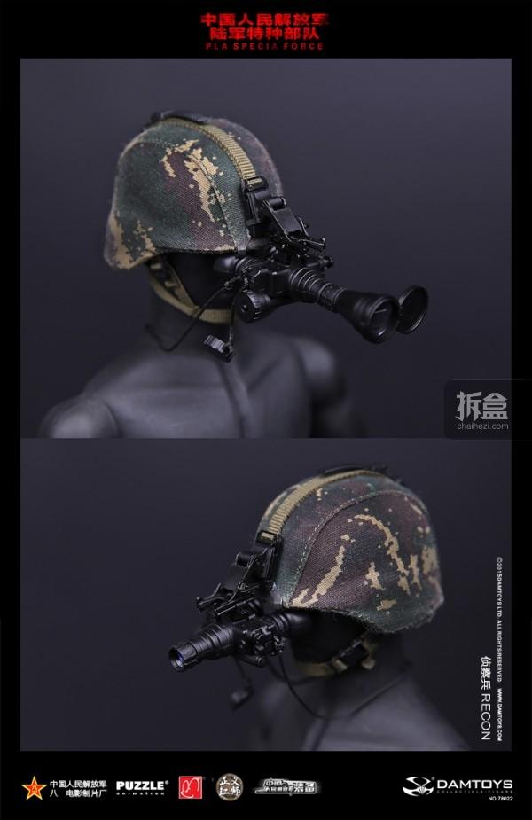 DAM-Chinese-army-78022 (9)