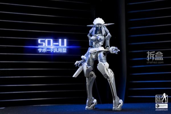 OE-MoMo- SSF-D-SO-U-001