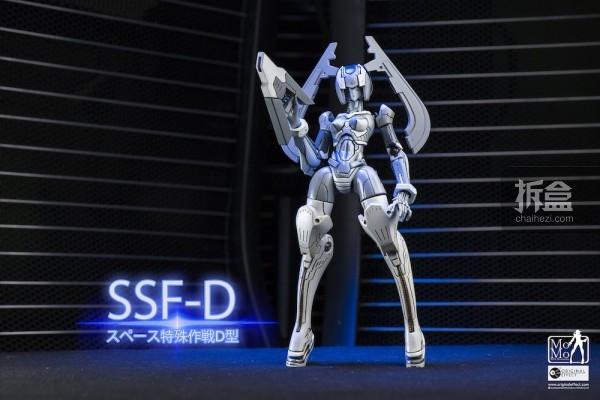 OE-MoMo- SSF-D-SO-U-003