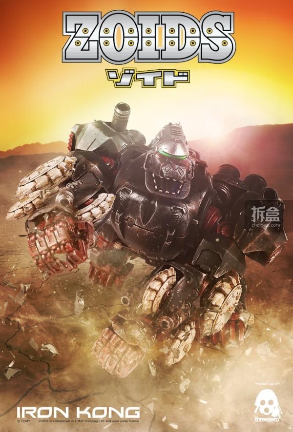 threezero-ZOIDS Iron Kong-preorder-025