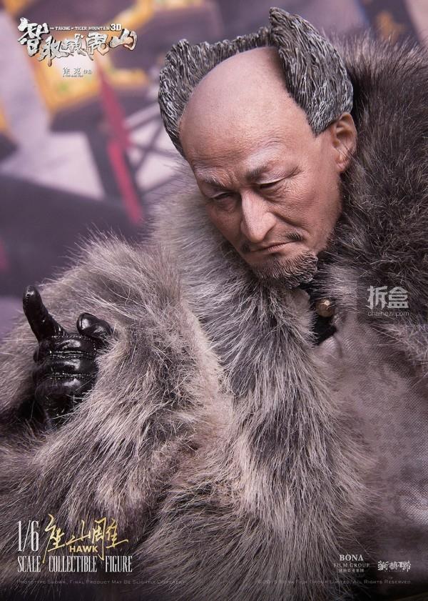 tigermountain-Cinereous-Vulture-preoreder-001