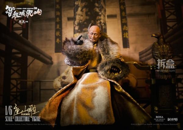 tigermountain-Cinereous-Vulture-preoreder-007