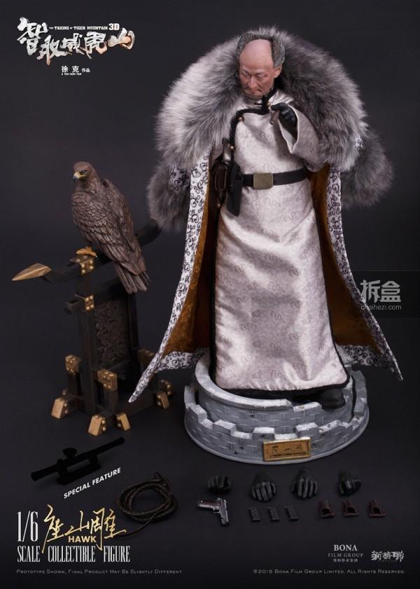tigermountain-Cinereous-Vulture-preoreder-009