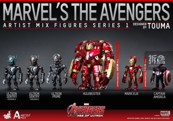HT-AMF-Avengers2-S1-preorder (0)