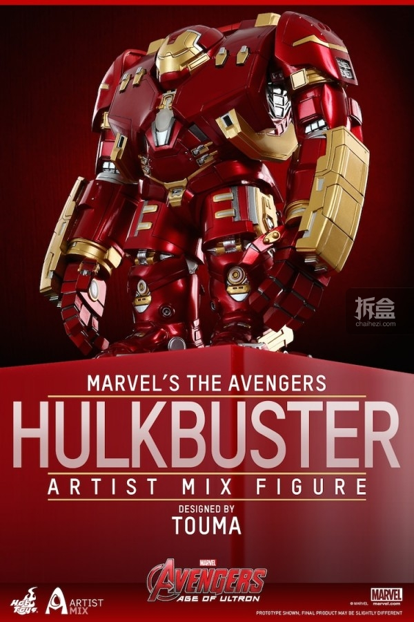 HT-AMF-Avengers2-S1-preorder (1)