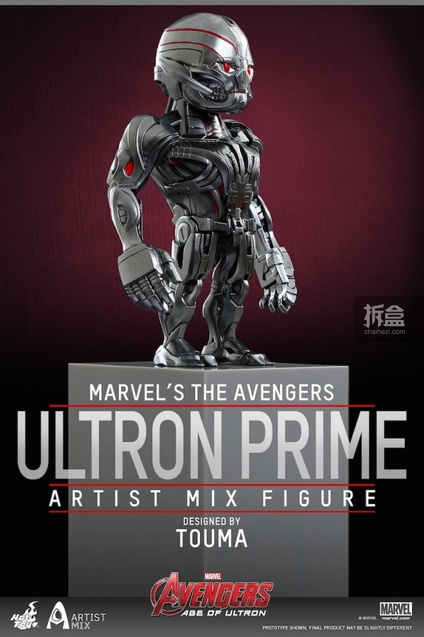 HT-AMF-Avengers2-S1-preorder (10)