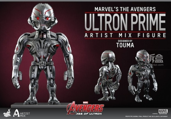 HT-AMF-Avengers2-S1-preorder (12)
