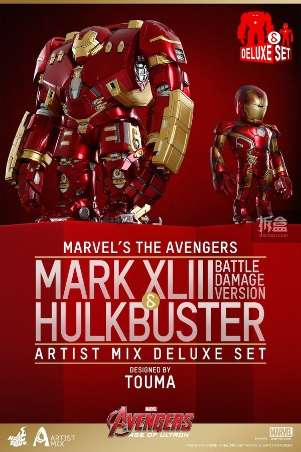 HT-AMF-Avengers2-S1-preorder (19)