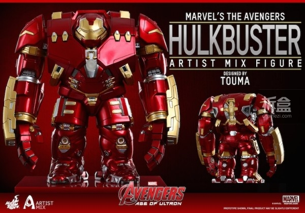 HT-AMF-Avengers2-S1-preorder (2)