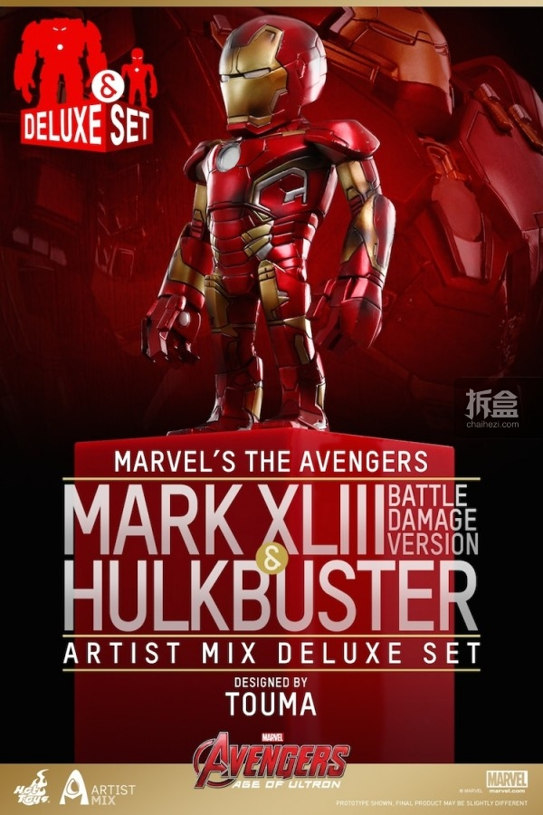 HT-AMF-Avengers2-S1-preorder (20)