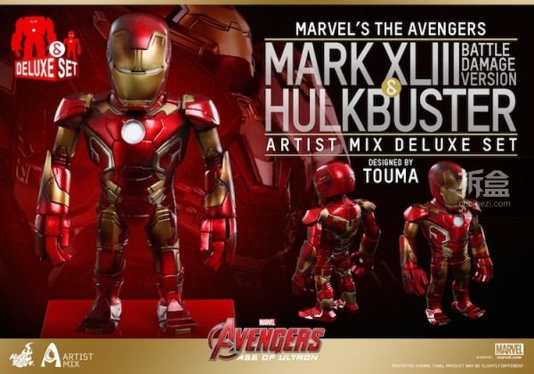HT-AMF-Avengers2-S1-preorder (22)