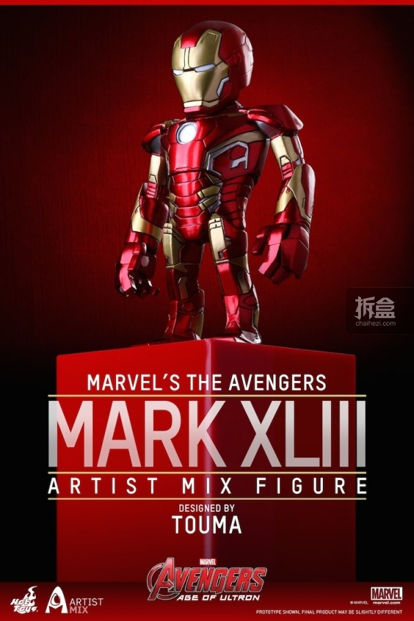 HT-AMF-Avengers2-S1-preorder (4)