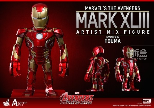 HT-AMF-Avengers2-S1-preorder (6)
