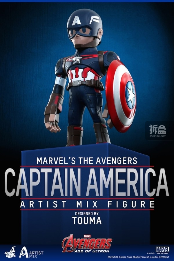 HT-AMF-Avengers2-S1-preorder (7)