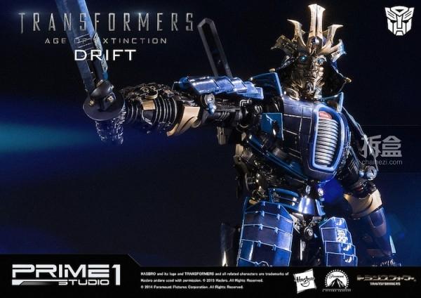 P1S-tf4-drift-statue (11)
