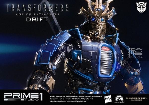 P1S-tf4-drift-statue (18)